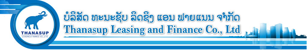 Thanasup Leasing & Finance Co., Ltd.